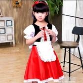 萬聖節兒童服裝小紅帽演出服cosplay女童化妝舞會公主裙話劇服裝『小淇嚴選』