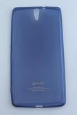 gamax Sony Xperia C5 Ultra(E5553) 手機殼 超薄系列  4色可選 多項優惠商品加購中