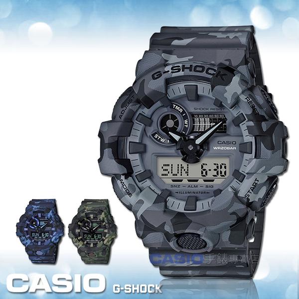 CASIO 卡西歐 手錶專賣店   G-SHOCK GA-700CM-8A 迷彩雙顯男錶 樹脂錶帶 灰色錶面 防水GA-700CM