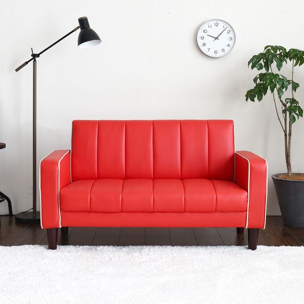 【日本品牌MODERN DECO】BORDE柏德舒適雙人皮沙發/DIY自行組裝/7色/H&D東到家居