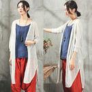 針織開衫-苧麻亞麻空調防曬衣/設計家