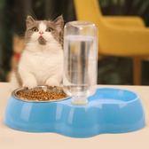 貓咪用品貓碗雙碗貓食盆不銹鋼碗飲水機自動喂食器貓盆狗寵物用品【七七特惠全館七八折】