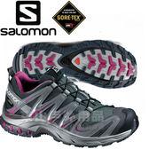 Salomon 368899灰/神秘紫 女 XA Pro 3D GTX 防水登山鞋 Gore-Tex健行鞋/多功能鞋/郊山鞋/防水越野鞋