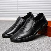 皮鞋男廚師鞋男防滑防水防油廚房專用鞋男生小黑鞋全黑色皮鞋上班工作鞋 愛丫愛丫