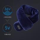 按摩發熱圍巾加厚材質智慧熱敷頸椎護頸保暖 樂活生活館