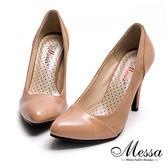 高跟鞋-Messa米莎 MIT優雅拼接淺口內真皮高跟包鞋-粉紅色