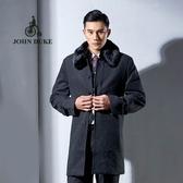 JOHN DUKE約翰公爵 英式氣質 羊毛保暖長大衣  (灰黑色)