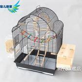 玄鳳虎皮鸚鵡籠子豪華大型鳥籠 八哥籠大號金屬牡丹鷯哥繁殖籠XW