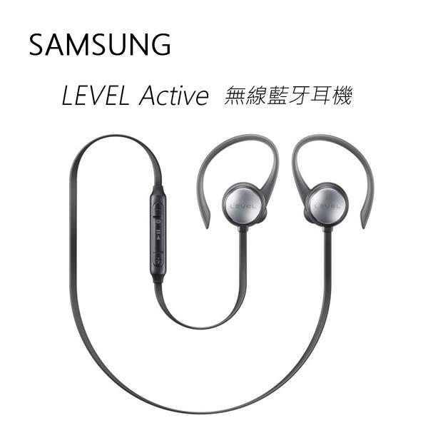 SAMSUNG LEVEL Active 無線藍芽耳機