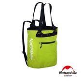 Naturehike 猶他15L戶外運動輕量三用包 後背包綠色