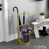 雨傘架 北歐輕奢雨傘架家用門口雨傘收納桶商用酒店簡約雨傘放置筒神器 快速出貨