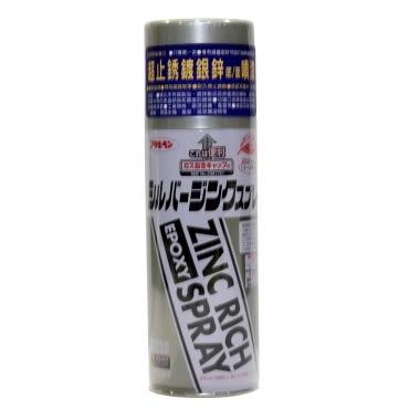 Asahi超止鏽鍍銀鋅底/面噴漆