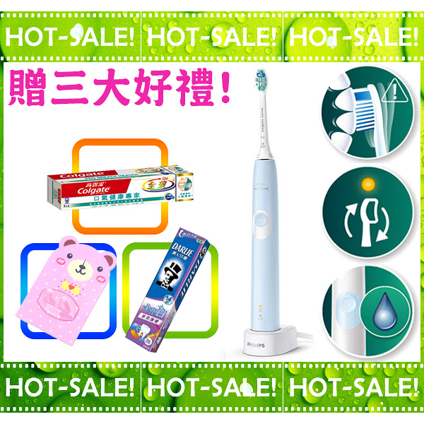 《加贈三大好禮!》Philips Sonicare HX6803 飛利浦 最新款 音波震動 電動牙刷