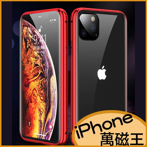 雙面萬磁王iPhone11保護套iPhone11 Pro手機殼iPhone11 Pro max保護殼 磁吸式金屬防刮殼i11手機殼