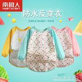兒童防水反穿衣寶寶吃飯衣罩衣嬰兒圍兜畫畫衣薄款夏季加大『CR水晶鞋坊』