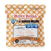Rosy Rosa果凍感低敏粉撲三角形N12p 【康是美】