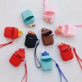【SZ13】卡通趴趴耳機收納盒 airpods保護套 卡通矽膠蘋果藍牙無線耳機保護套防丟耳機包