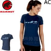 Mammut 1017-10071-50011冠藍鴨 長毛象 女排汗快乾透氣T恤 QD Aegility運動上衣/登山機能衣 戶外潮T