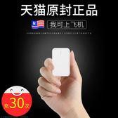 20000M大容量便攜行動電源毫安通用超薄原裝沖小米手機輕薄萬能快充女生小型閃充蘋果華為