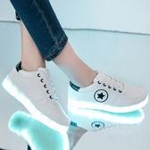 USB充電防水發亮鞋女學生鬼步舞鞋男LED熒光鞋發光鞋女 LI2277『美鞋公社』