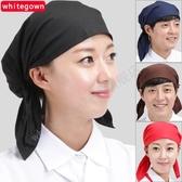 頭巾帽 廚師帽子男女可用韓式日式料理帽服務員工作帽 萬客居