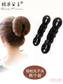 盤髮器 丸子頭盤髮器造型器韓國成人百變蓬鬆花苞頭髮帶懶人盤頭髮飾套裝 店慶降價