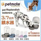 *WANG*美國 Petmate《餵水器...