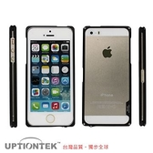 UPTIONTEK Miyabi for iPhone5/5S黑色極至輕薄鋁合金保護框 限量加贈前後高透保護貼
