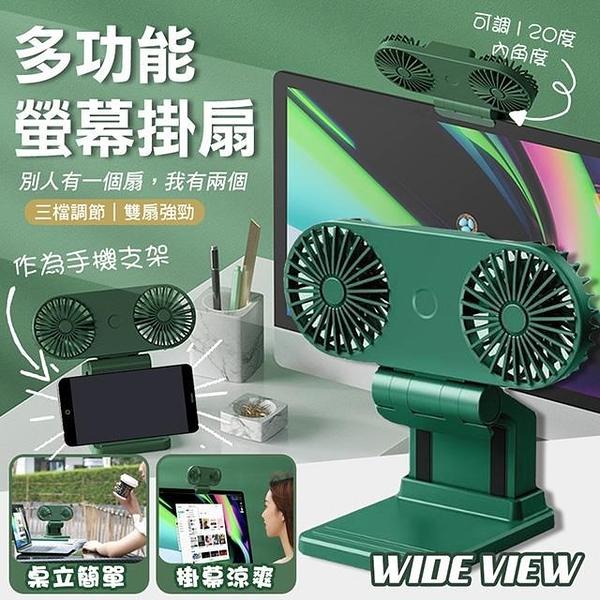 【南紡購物中心】【WIDE VIEW】多功能螢幕雙風扇(SY-015)