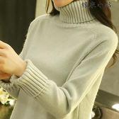 高領毛衣長袖針織打底衫秋冬