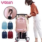 媽媽包YABIN後背包台灣總代理時尚大容量雙肩包-321寶貝屋