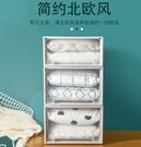 儲物櫃 加厚抽屜式收納柜子塑料收納箱家用儲物柜大號衣服衣柜神器收納盒 艾麗花園