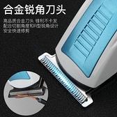 理髮器電推剪頭髮充電式電推子神器自己剃髮電動剃頭刀家用大人 夏洛特