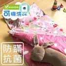 兒童睡袋 防蹣抗菌 可機洗被胎 精梳棉 ...