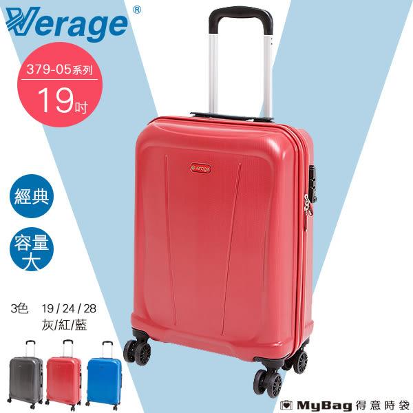 Verage 維麗杰 行李箱 19吋 紅色 極致典藏系列旅行箱 379-0519 得意時袋