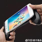 新款吃雞手機游戲手柄帶支架功能散熱手柄可伸縮手游握把QM      橙子精品