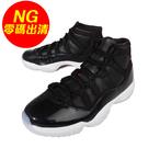 【US10.5-NG出清】Nike Ai...