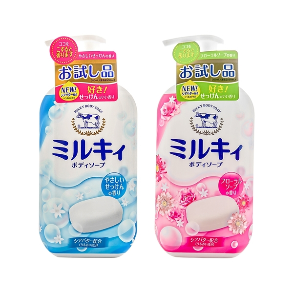 沐浴露/洗澡乳/身體清潔 牛乳石鹼 牛乳精華 沐浴乳 350ml 體驗瓶 二款可選 dayneeds