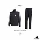 IMPACT Adidas Trening Wv Light Tracksuit 外套+長褲 套裝 男版 BK4103