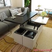 折疊餐桌森亞 小戶型折疊升降茶幾實木餐桌 兩用伸縮多功能儲物簡約茶幾 JD CY潮流站