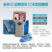 門禁idic卡復制器多功能idic配卡加密感應機電梯卡拷貝機ZX-16CD【韓衣舍】