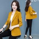 西裝 短款外套女裝2020年春秋裝新款秋季時尚氣質上衣服韓版寬鬆小西裝 南風小鋪
