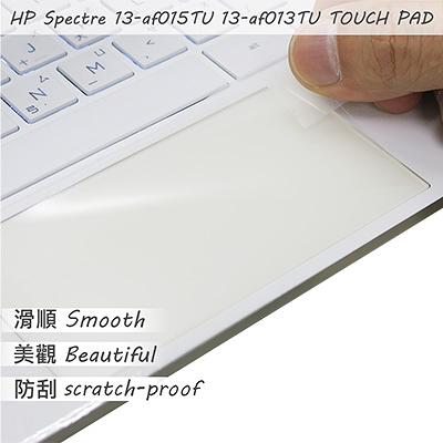 【Ezstick】HP Spectre 13-af013TU TOUCH PAD 觸控板 保護貼