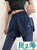 健身褲瑜伽褲女健身長褲高腰提臀彈力緊身收腹跑步訓練外穿假兩件運動褲 【風之海】