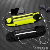 買一送一運動腰包多功能跑步手機包男女健身戶外水壺包隱形貼身休閒小腰包「雙12購物節」