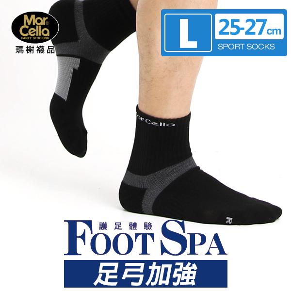 瑪榭 Foot Spa (男)腳踝加強足弓襪1/2運動襪 MS-21455