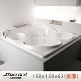 【台灣吉田】T401-150 壓克力按摩浴缸150x150x62cm