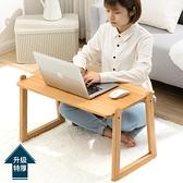 木馬人床上書桌子小電腦桌臥室少女房間折疊小型學生學習桌 快速出貨