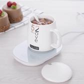 保溫杯墊55度暖暖杯USB保溫碟杯子加熱恒溫器加熱杯墊暖杯墊情人禮物【快速出貨八折搶購】
