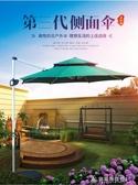 大太陽庭院擺攤防曬折疊廣告雨傘室外保安崗亭戶外加厚圓形遮陽傘 交換禮物 YXS